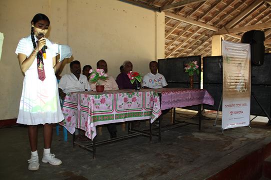 Siyambalanduwa College - Monaragala